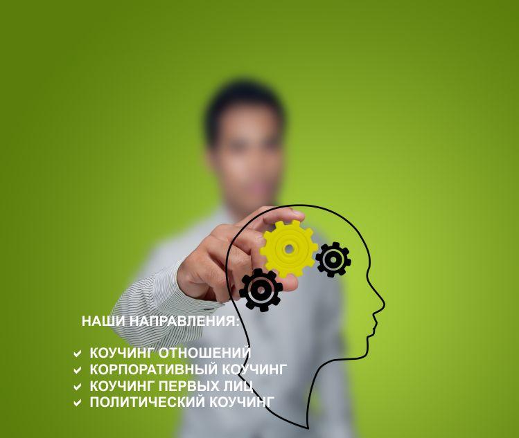 Это часть мозга ответственного за выполнение бессознательных автоматических процессов, не осознанных процессов протекающих в сознании человека, в его энергетике и теле