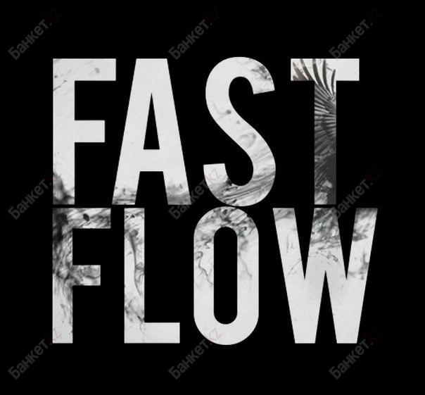 """fast flow"""", и переводится, как """"быстрый поток"""", """"быстрое течение"""""""