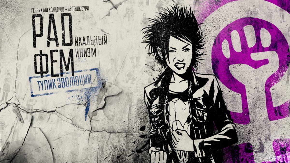 деградация женщины признаки деградации женщины деградация личности признаки +у женщин деградация русских женщин деградация