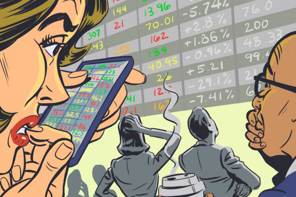Первый — обвал пузыря на фондовом рынке