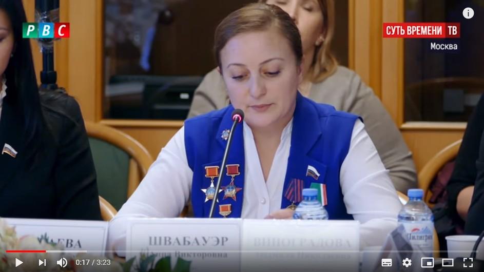 Закон феминисток взорвет Кавказ! России это надо?