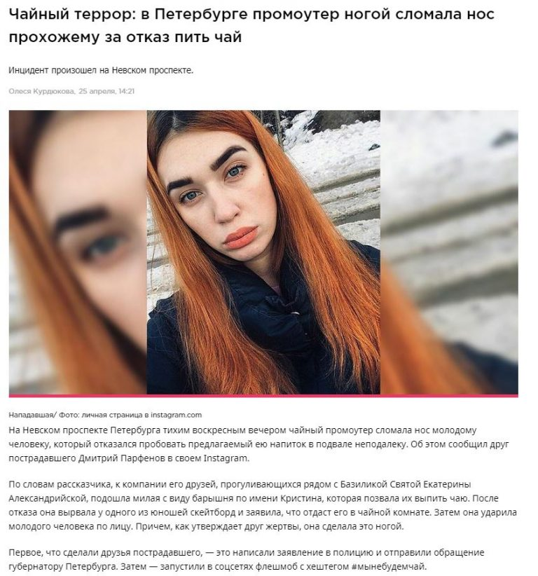 агрессия женщины и убийства жестокость5
